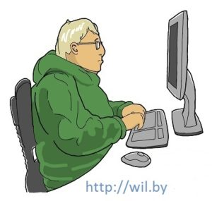wilby-typing-color-fb2