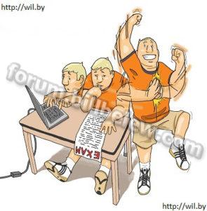 exam-wilby