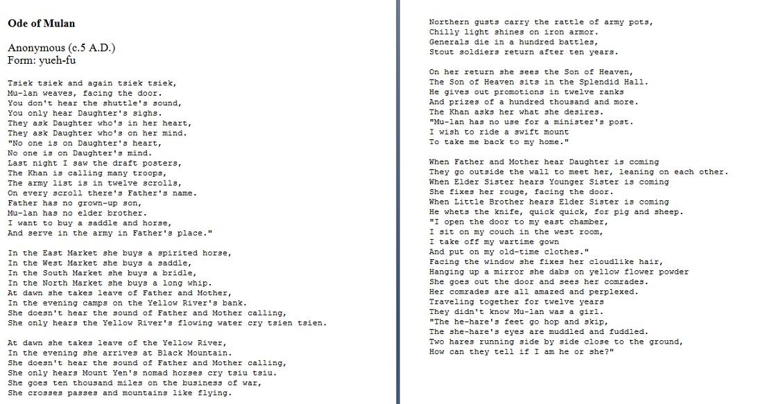 Ode to - Ballad of Mulan