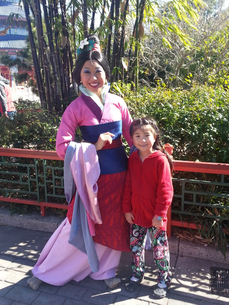Mulan and Mia