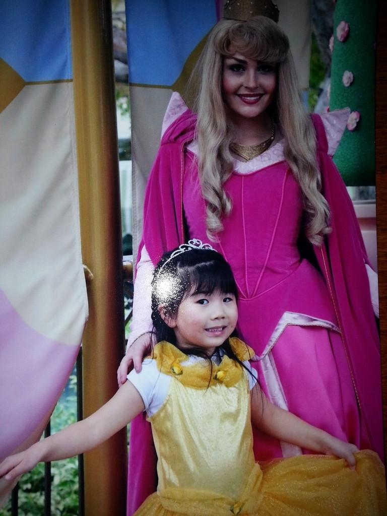 Princess Aurora's Personality