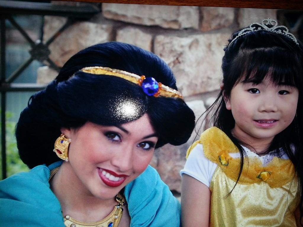 Princess Jasmine's Personality