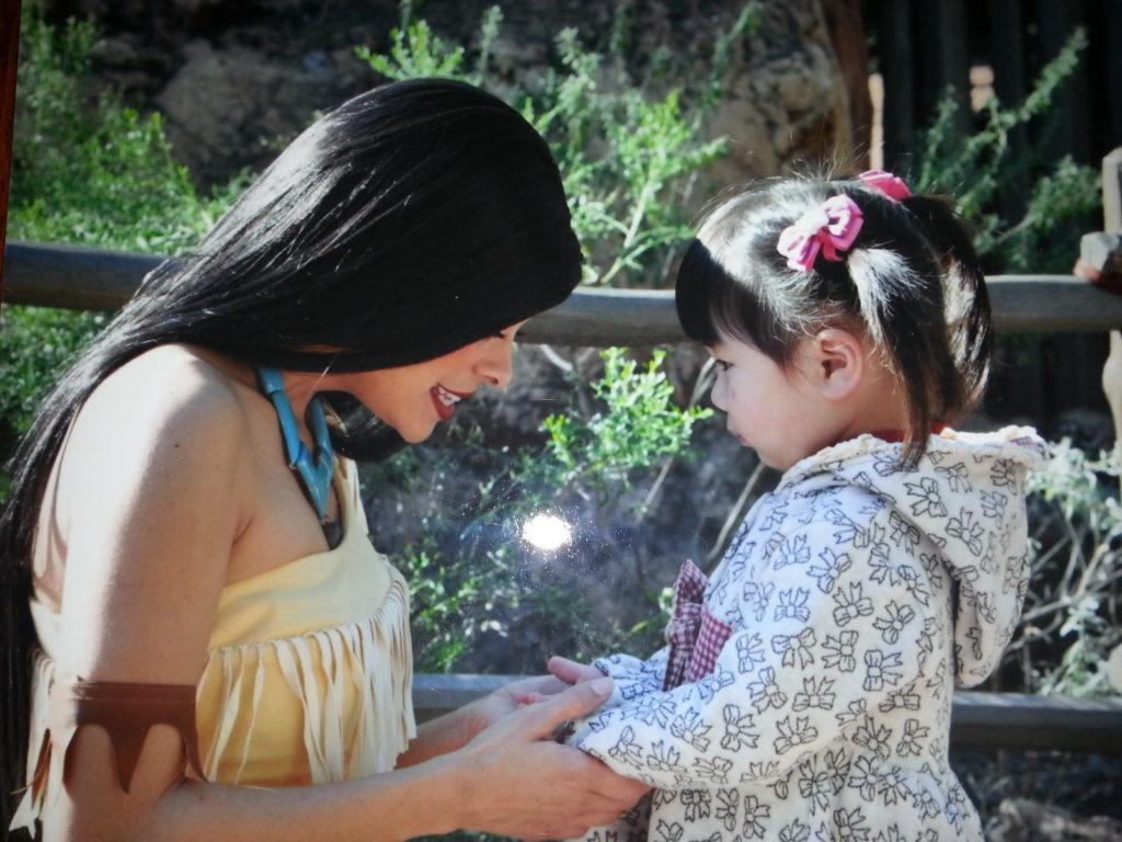 Pocahontas Personality Traits